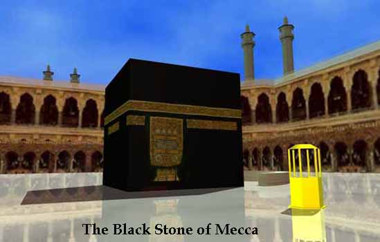 the story of the kaaba essay The ka'aba is the ancient stone structure in makka (mecca) built and re-built by prophets as a house of monotheistic worship.