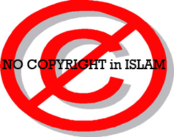 Copyright Авторско право во исламот Nocopyright