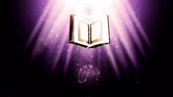 Healing weak Iman