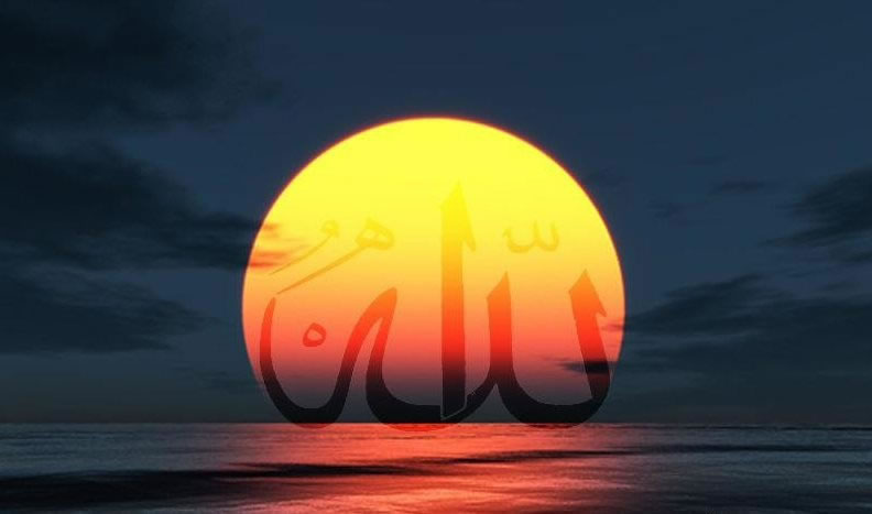 wallpaper allah