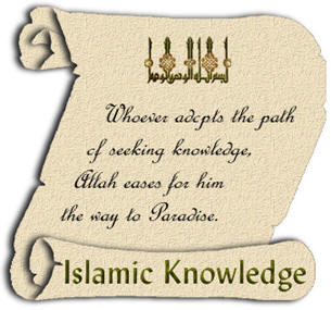 BEAUTIFUL QUOTES ABOUT ISLAMIC KNOWLEDGE | Islamic World