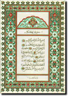 Surah Al-Fatihah (The Opening)