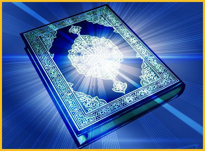 Becoming Companions of the Qur'an