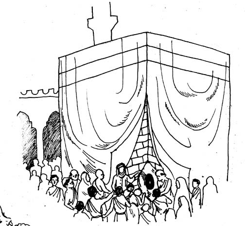 Pictures For You To Colour In Hajj Coloring Pages