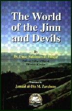 Islamic creed series by umar s.al-ashqar
